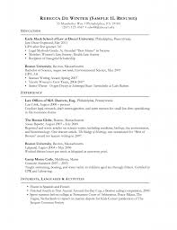 Sample Resume For Law School Regional Manager Retail Cover. harvard ...
