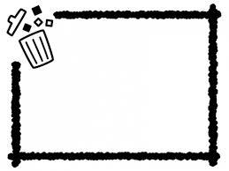 ごみ箱とクレヨン風の線の白黒フレーム飾り枠イラスト 無料イラスト