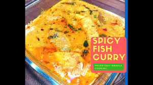 Spicy Fish Curry Pakistani Recipe ...