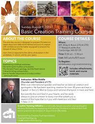 ks designs creation training course