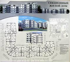 Курсовой проект малоэтажное жилое здание Введение курсовой работы Образец и примеры введения Гост