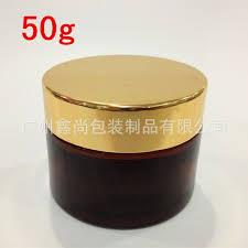 50pcs empty 50g amber glass cream jar with shiny gold aluminum lid 50 gram cosmetic