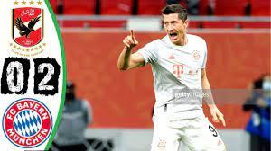 ملخص مباراة الاهلي وبايرن ميونخ 0-2 مباراة مثيرة 🔥🔥🔥🔥ثنائية ليفاندوسكي  كأس العالم للاندية - YouTube