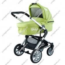 Детские <b>коляски Happy Baby</b>