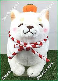 Faithful Mochishiba <b>New Year Plush White</b> Shiba Inu <b>New Year</b> ...