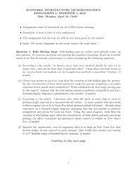 personal computer essay graphic organizer example