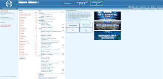 зеркала сайта букмекерской конторы бетсити