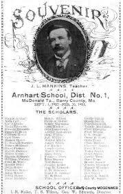 School - Arnhart, Barry Co., MO