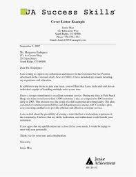 Cover Letter Resume Sample Templates What Should A Resume Cover