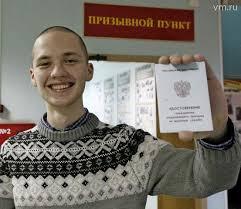 Вечерняя Москва Человек в погонах Перспектива армии после  Перспектива армии после получения диплома юношей не пугает