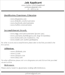 40 Hobbies And Interests In Resume Excel Spreadsheet Awesome Hobbies And Interests For Resume Example