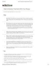 how to impress teachers your essay steps wiki how 1 5 2012 how to impress teachers