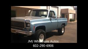 1975 Chevy Short Bed 4x4 with a 454 Big Block For Sale - YouTube