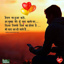 love shayari romantic shayari in hindi