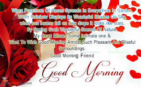 Good Morning Love Sms For Him In Urdu The Christmas Tree