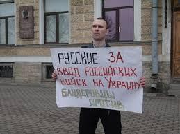 Гражданин РФ Фоминов, подозреваемый в организации событий 2 мая в Одессе, за 2 года следствия не был задержан и сбежал в Луганск, где убивал мирных жителей, - адвокат Закревская - Цензор.НЕТ 8590