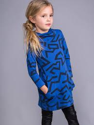Joah Love Miriam Geo Print Dress Size 2