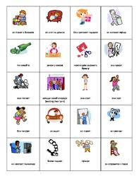 Action Words Chart With Pictures Action Words Chart Worksheets Teaching Resources Tpt