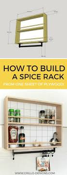 How To Build A Spice Rack Beauteous How To Build A Hanging Spice Rack And A RYOBI Giveaway Grillo
