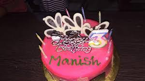 Manish Happy Birthday Party Youtube