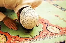 نتيجة بحث الصور عن الصلاة والصيام