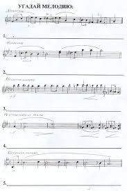 Учебное пособие для учащихся Контрольная работа по музыкальной  5 Ф Шопен умер 17 декабря 1849 года Похоронили его в Париже на кладбище Пер Лашез рядом с могилой итальянского композитора Винченцо
