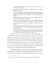 essay my language personality in urdu