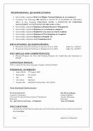 General Job Applications Stunning General Job Applications Fascinating General Cover Letter Samples