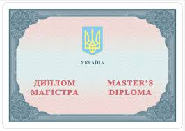 Украина безработица с квалификацией business zavarnik Украина безработица с квалификацией