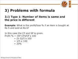 Profit Loss Formula Profit Loss Department Of Analytical Skills Ppt Download