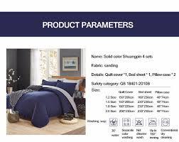Hot sale 4Pcs Solid Color Bedding Set Duvet Cover Sets Bed Linen
