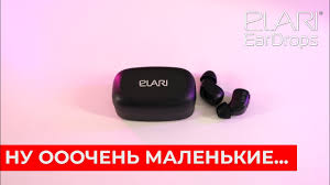 Обзор наушников Elari EarDrops - YouTube