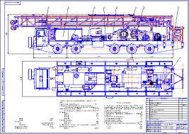 Агрегат капитального ремонта скважин Агрегат iri Чертеж  Агрегат капитального ремонта скважин Агрегат iri 125 Чертеж Оборудование для бурения нефтяных и