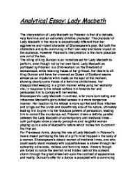 role computer education essay essays on the auteur theory an character essay marked by teachers lady macbeths character in the play macbeth gcse english