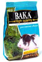 Корм : <b>ВАКА High Quality</b> 1кг д/морских свинок(пакет)