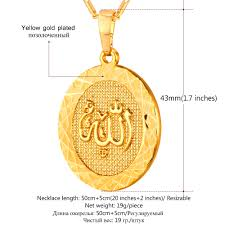 u7 ic jewelry necklace women men silver gold color round vintage design muslim medal round pendants necklaces p618 muslim clothing items