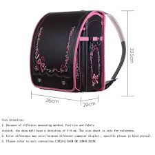 Us 139 0 50 Off Coulomb Randoseru Children School Bag Kid Pu Solid Hasp Childrens Orthopedic Backpack For Girls And Boy Japan Student Backpack In