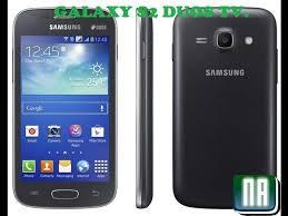Samsung Galaxy S II TV full ...