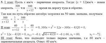 ГДЗ Решебник по Алгебре класс Мордкович 12345678 Вариант 2 12345678 Домашняя контрольная работа