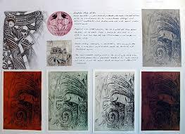 gcse art sketchbook layout artist ysis
