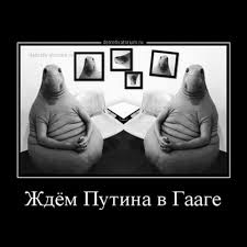 """Крымский татарин Параламов рассказал, как сотрудники ФСБ под пытками заставили его """"сознаться"""" в преступлениях - Цензор.НЕТ 8627"""