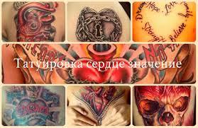 популярные фразы на японском тату иероглифы значение описание и