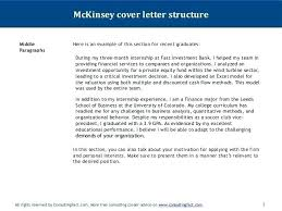 finance cover finance cover letter bank cover letter sample 6 7 cover letter