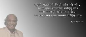Image result for rahat indori best shayari