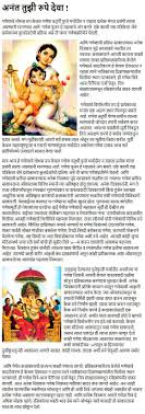 my favourite festival ganesh chaturthi essay complete hindu gods  my favourite festival ganesh chaturthi essay