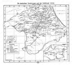 Немецкие колонии в Крыму до года Краеведение Рефераты Туризм Карта немецких поселений в Крыму