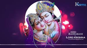 Lord Krishna Full HD Size Free Download ...