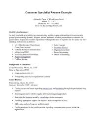 Sample Acting Resume With No Experience Resume For No Experience Sample Resume Template With No Experience 17