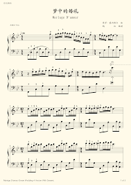 Mariage D Amour Dream Wedding A Version With Dynamic Piano Score
