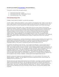 essay samples for scholarships essay sample scholarship essay essay samples for scholarships pics